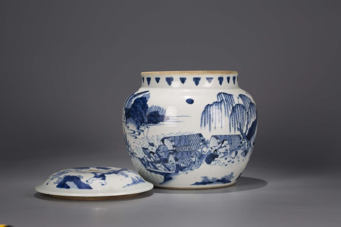A Chinese Blue and White Porcelain Jar - 2
