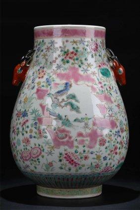 Chinese Deer Head Porcelain Vase