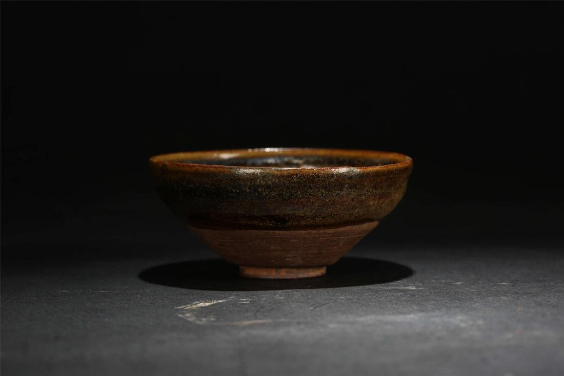 A Chinese Jian Style Cup