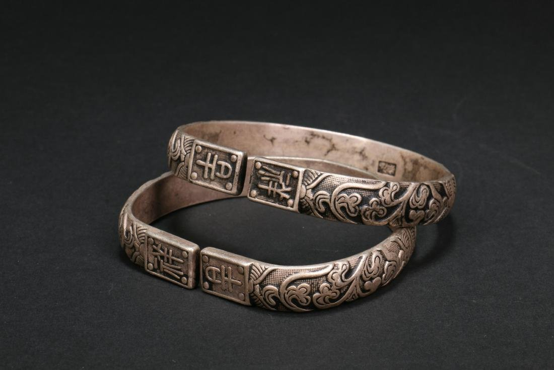 Two Pair of Chinese Silver Bracelets - 3