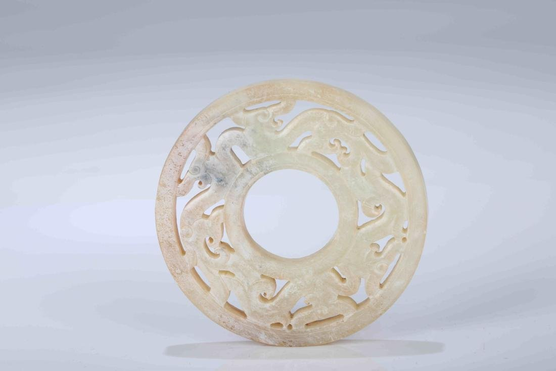 A Chinese Carved Jade Ring Pendant