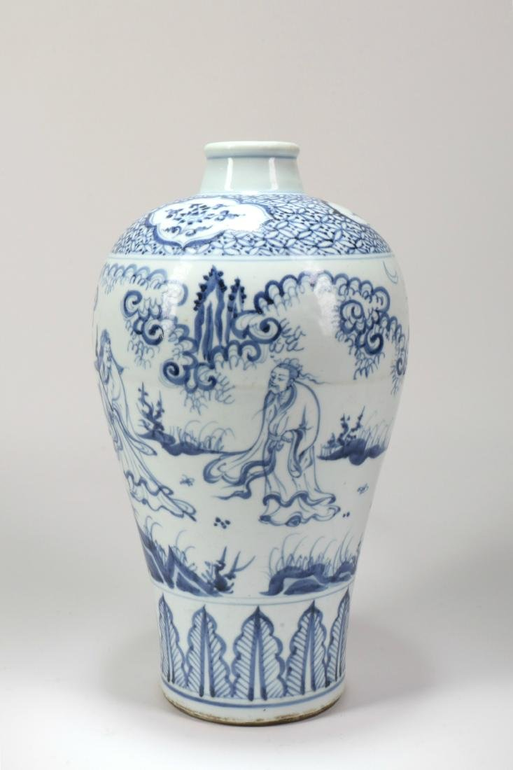 A Chinese Blue an White Porcelain Vase
