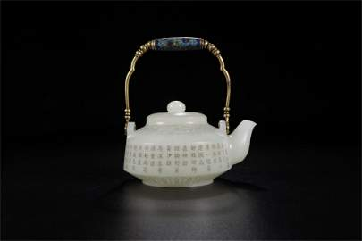 A Chinese Carved Jade Tea Pot