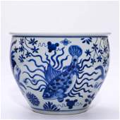 A Chinese Blue and White Porcelain Tank