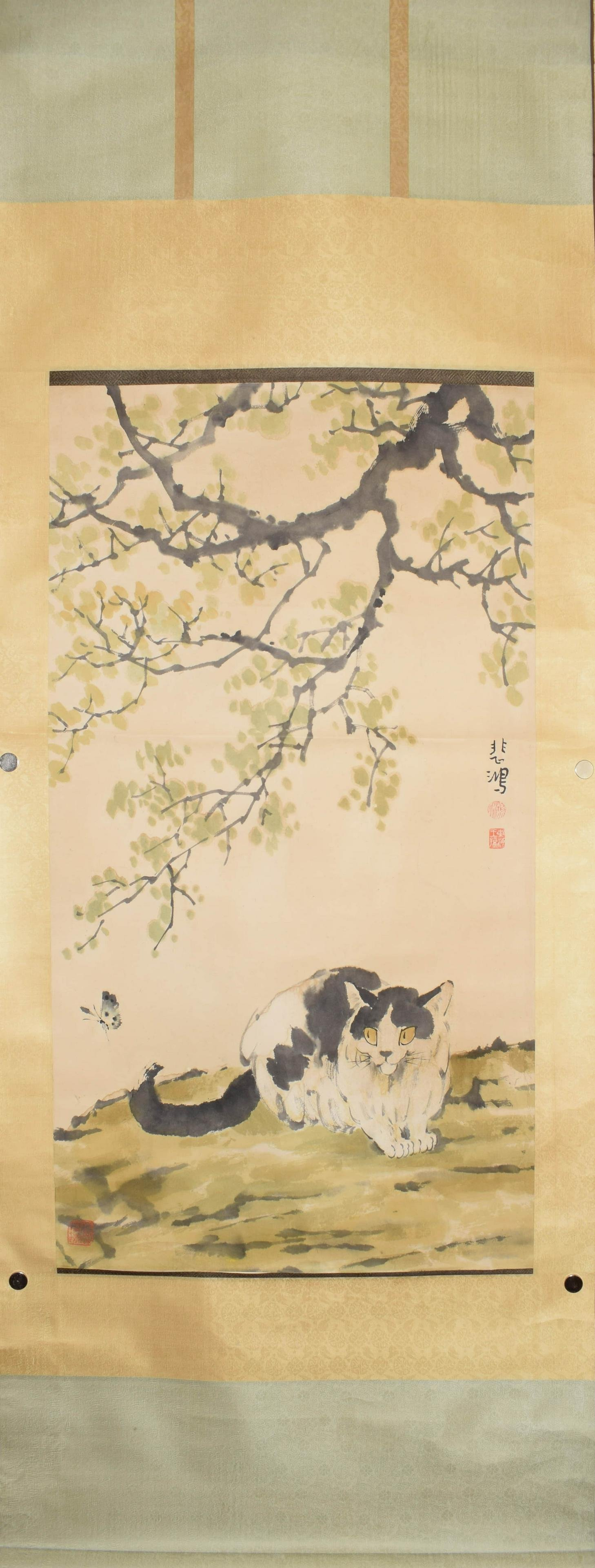 A Chinese Painting of a Cat, Xu Beihong Mark