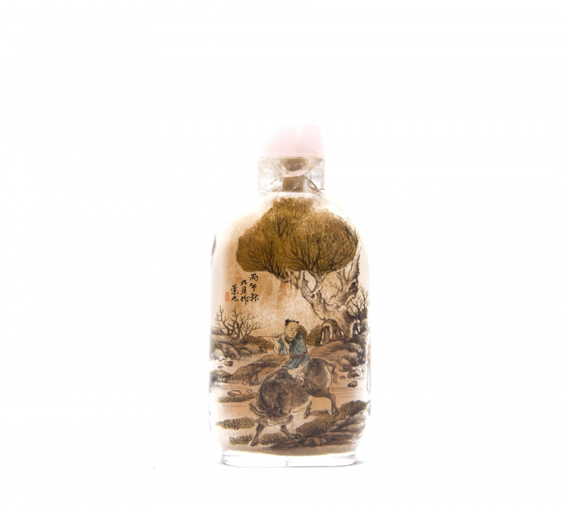 A Chinese Inside Painted Snuff Bottle