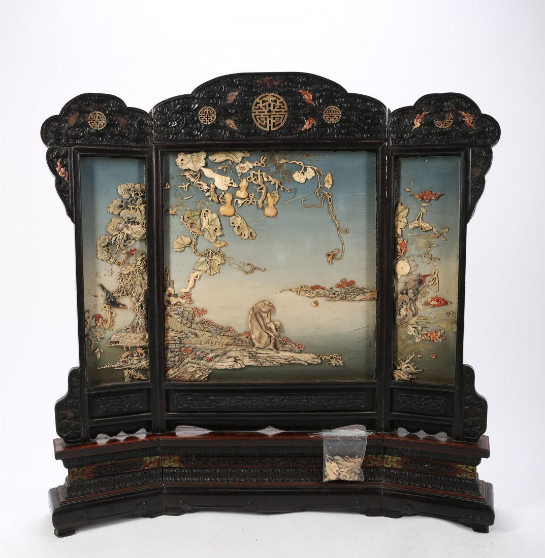 A Chinese Hardwood Table Screen