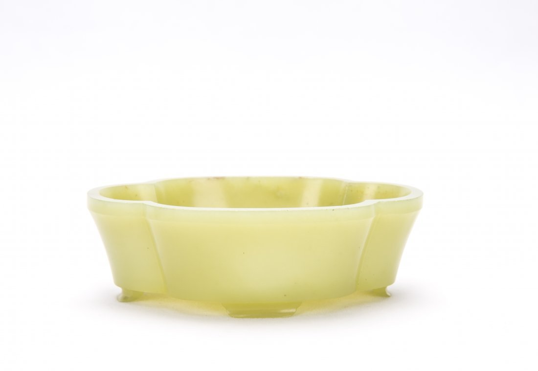 A Chinese Yellow Jade Brush Washer