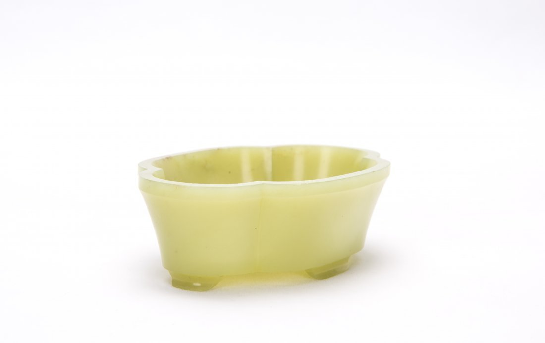 A Chinese Yellow Jade Brush Washer - 2