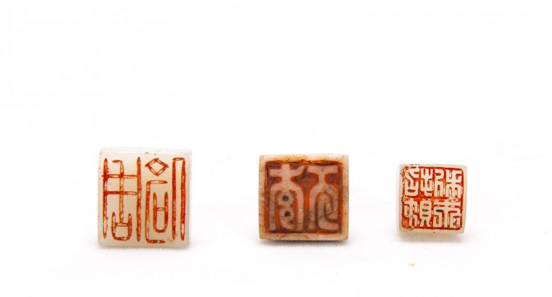 A Set Of Three Chinese White Jade Seals - 3