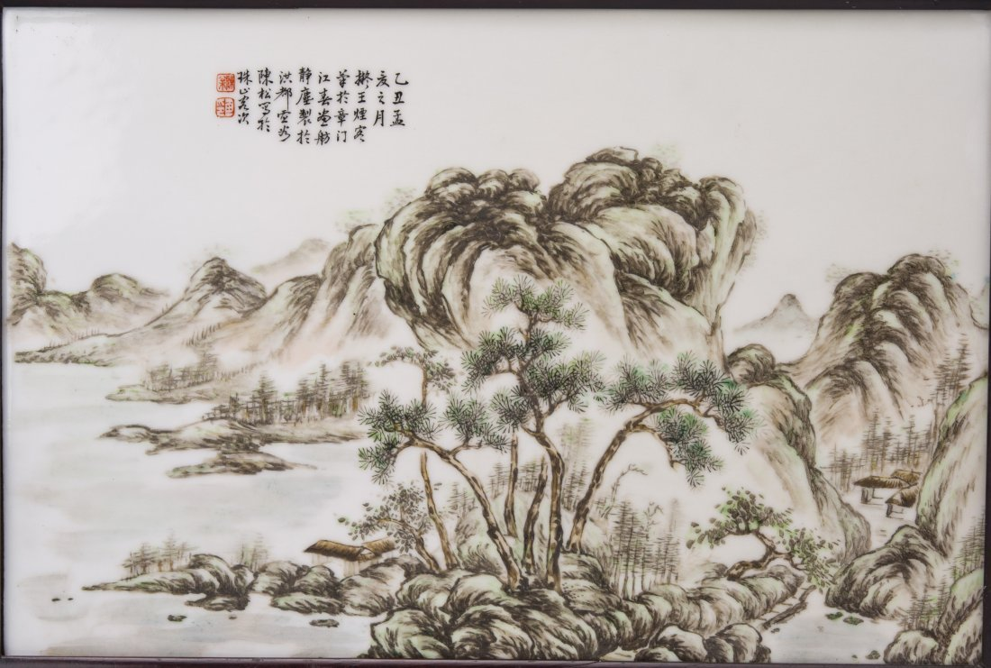 A Chinese Porcelain Panel With Landscape Design By - 2
