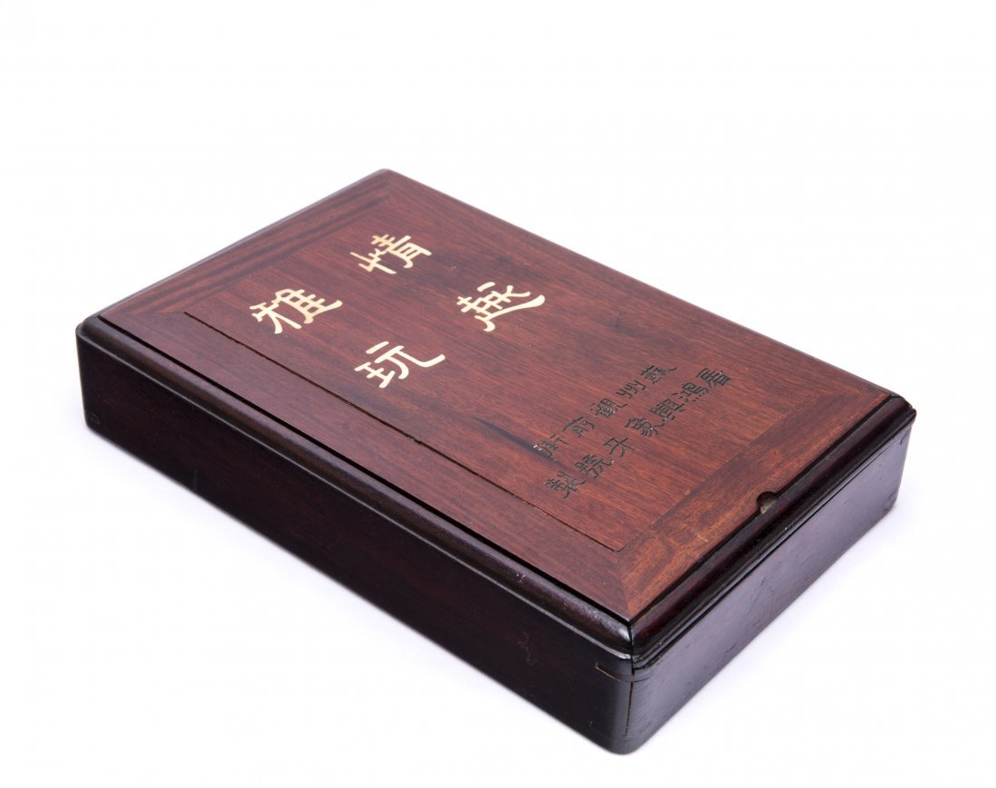A Set Of Chinese Carved Bone Mahjong - 2