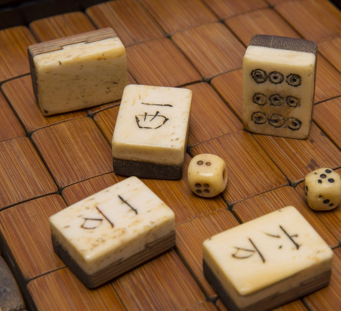 A Set Of Chinese Carved Bone Mahjong - 4