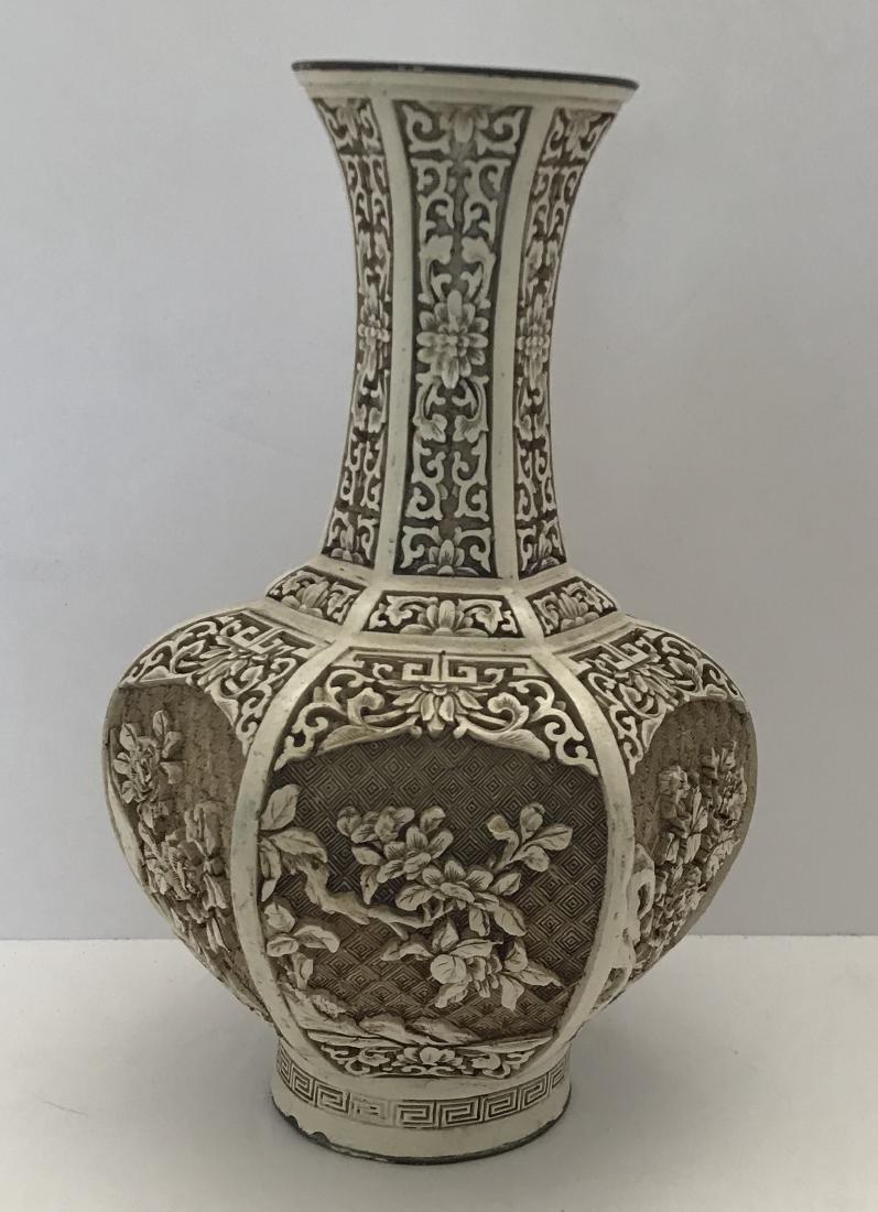 Brass vase brass dynasty vase arnart imports large brass vase brass dynasty vase arnart imports reviewsmspy
