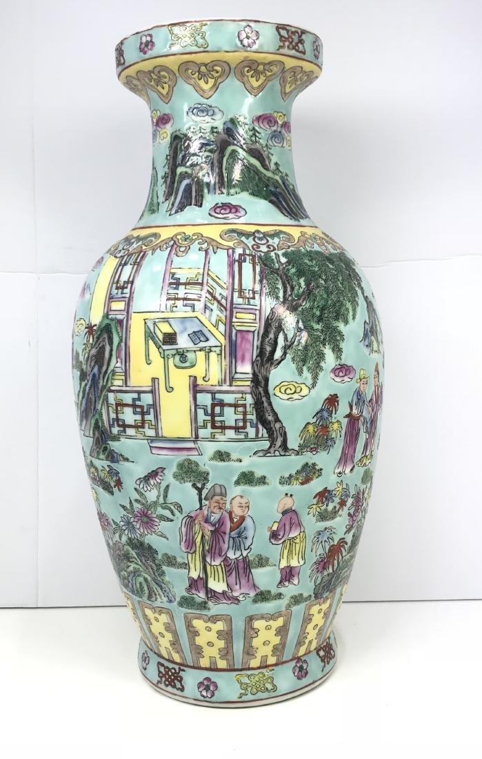 Antique Vase China, Qianlong Porcelain with turquoise