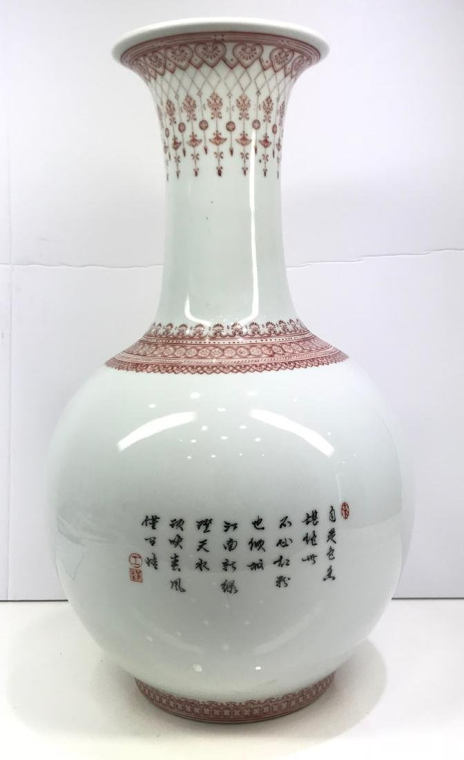 Vintage Chinese Zhongguo Jingdezhen Zhi Porcelain Vase