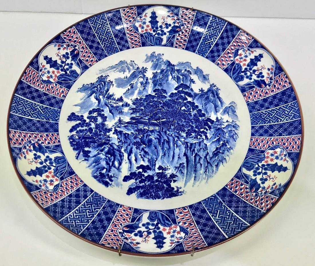 Vintage chinese porcelain blue and white plate
