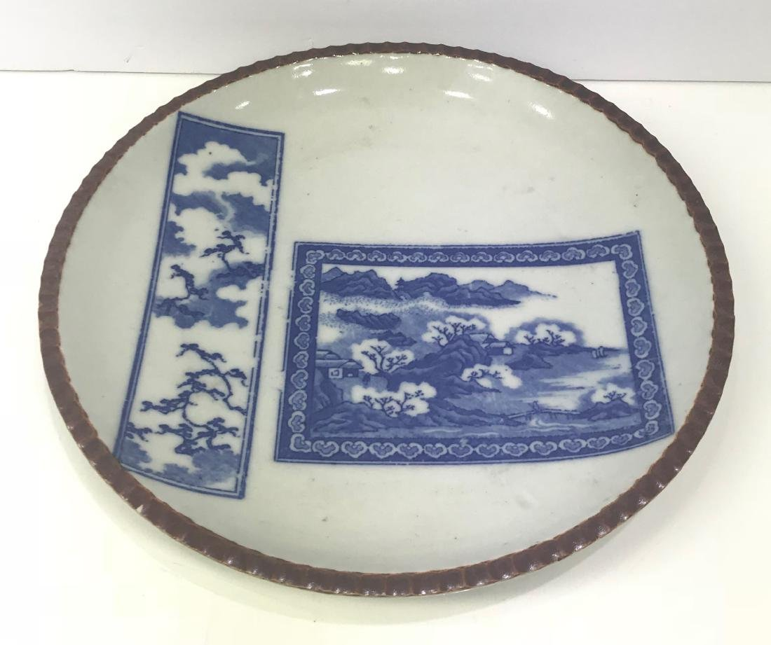 Vintage chinese decorative plate