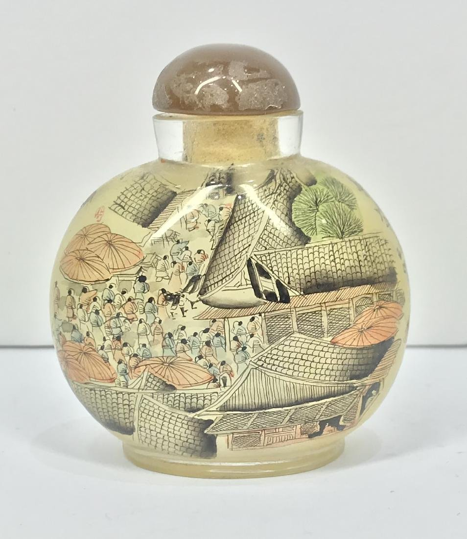 Vintage China Glass Inside Painting Snuff Bottle