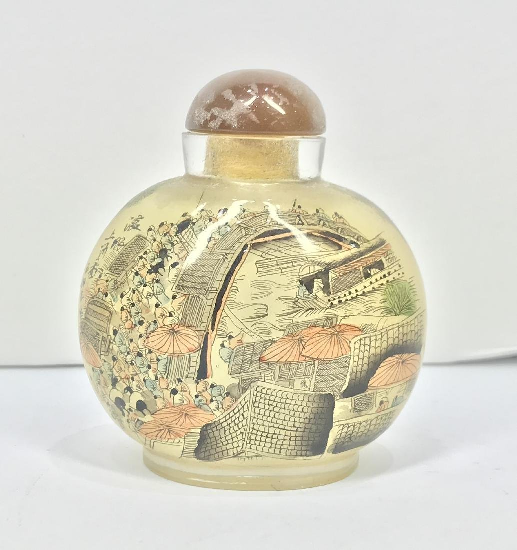 Vintage China Glass Inside Painting Snuff Bottle - 4
