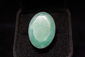 Dazzling Oval Columbian Emerald (32M)