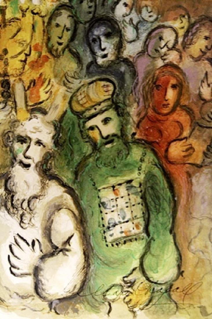 Marc Chagall - Lithograph - The Story of Exodus - 2