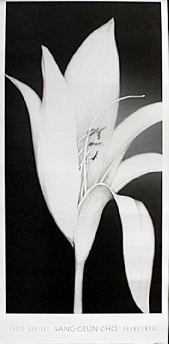 """Fine Art Print """"Cycle Upright"""" by Seun-Geun Cho"""