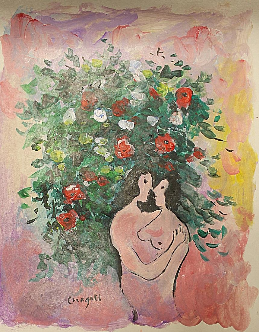 Marc Chagall - Watercolor 193H