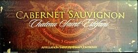 "Fine Art Print ""Cabernet Sauvignon"" by Stephani French"