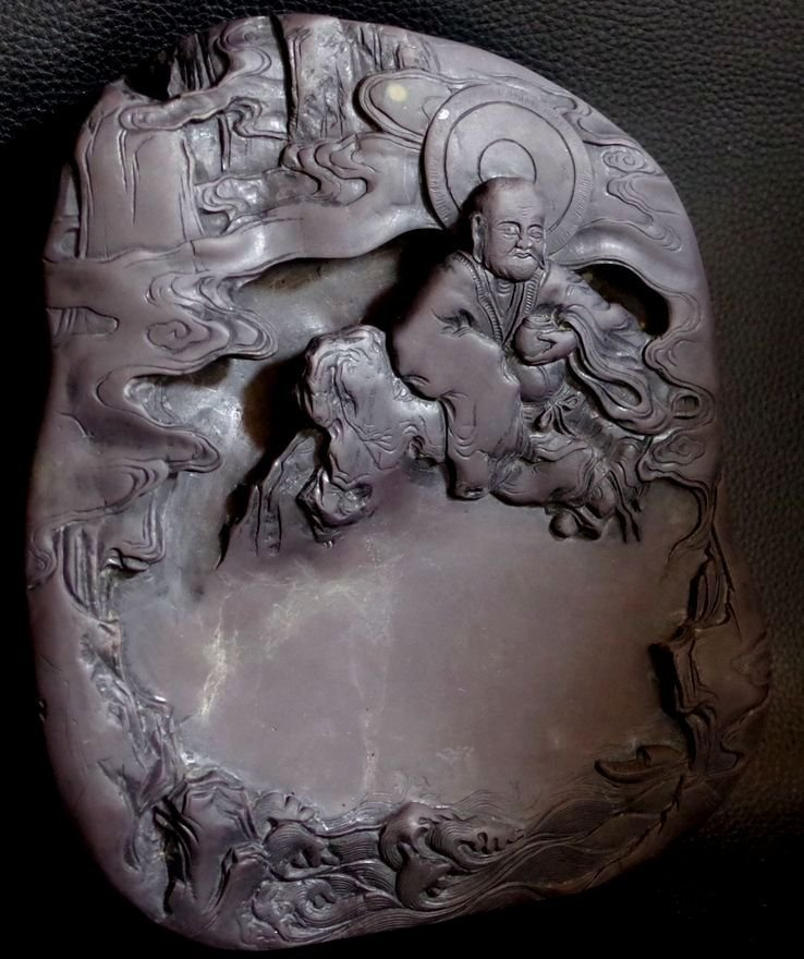A CARVED DUAN INKSTONE  Arhat  - 2