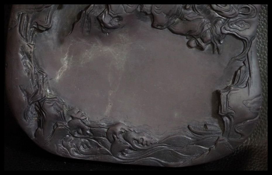A CARVED DUAN INKSTONE  Arhat  - 4