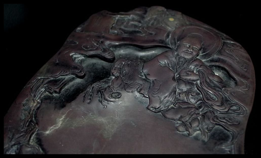 A CARVED DUAN INKSTONE  Arhat  - 5