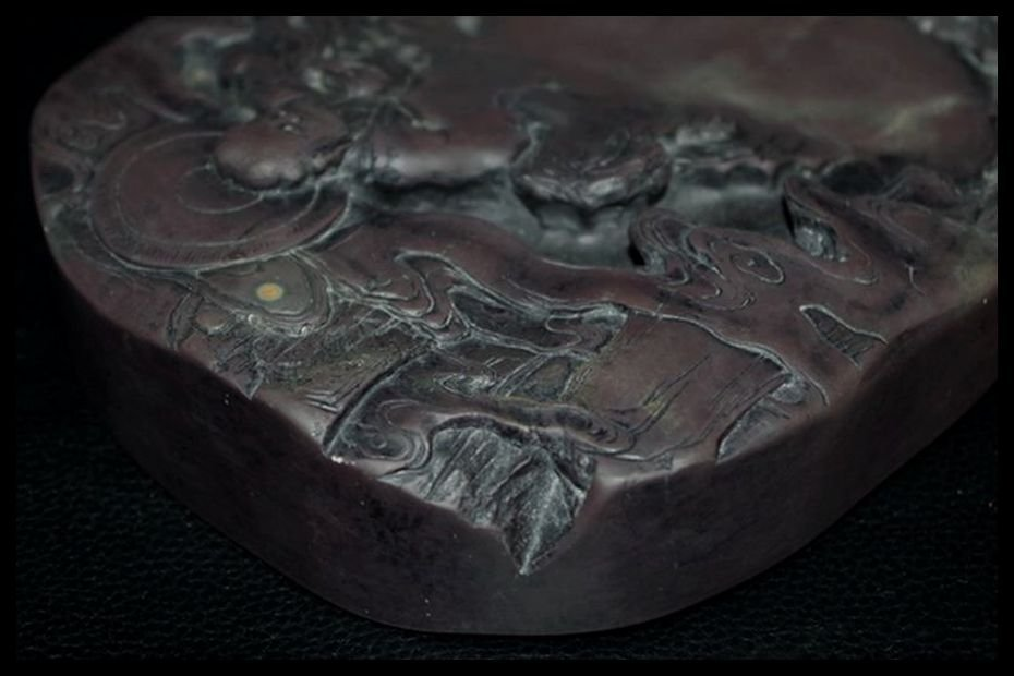 A CARVED DUAN INKSTONE  Arhat  - 7