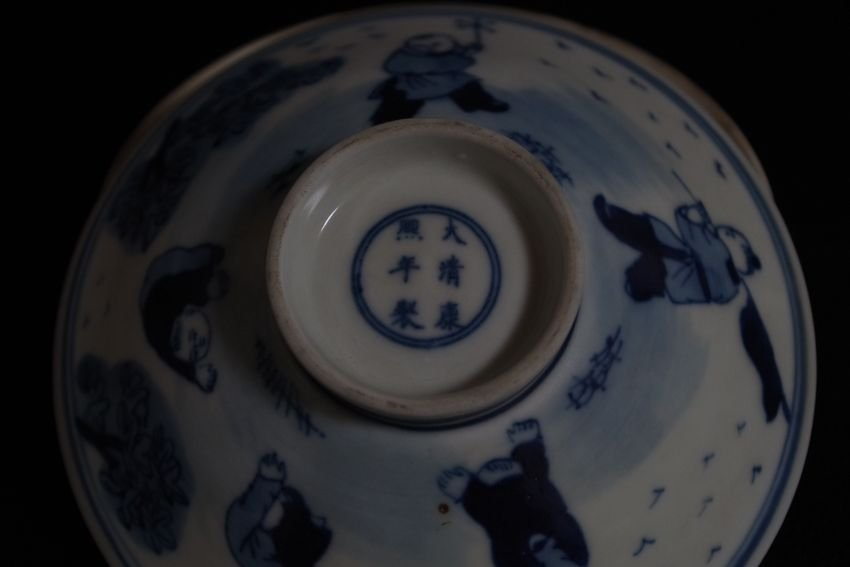Blue and White Porcelain bowl Qing Dynasty; - 10