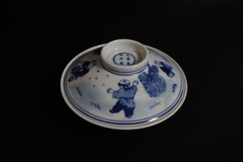 Blue and White Porcelain bowl Qing Dynasty; - 2