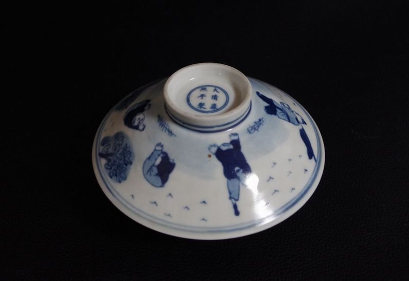Blue and White Porcelain bowl Qing Dynasty; - 5