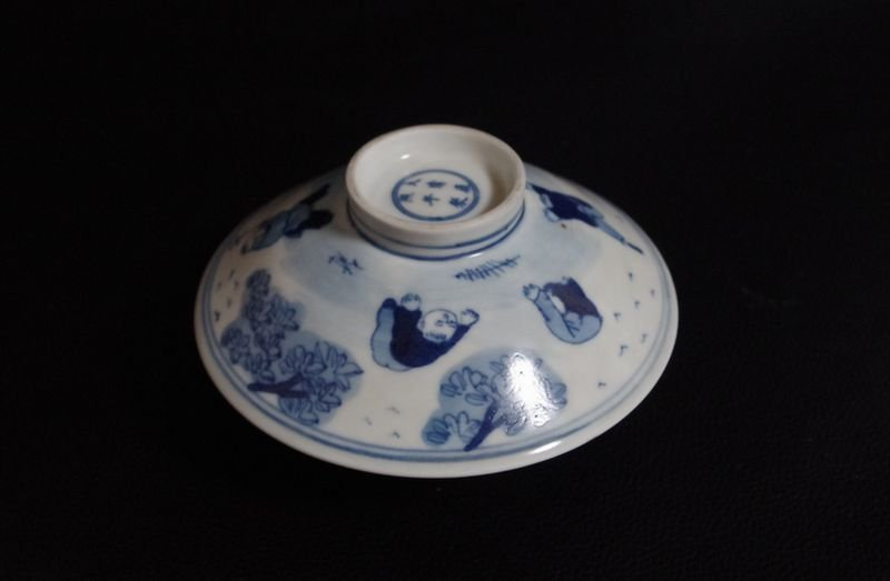 Blue and White Porcelain bowl Qing Dynasty; - 6