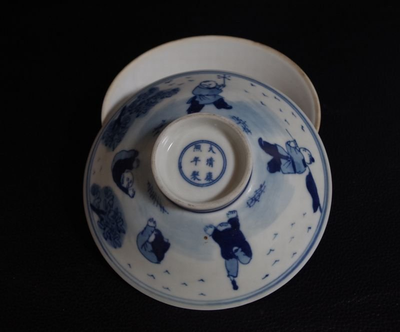 Blue and White Porcelain bowl Qing Dynasty; - 7