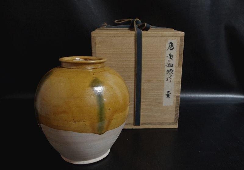 Tang Dynasty Blue And Sancai Vase