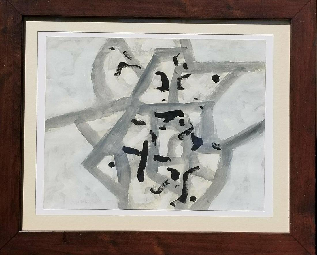Adolph Gottlieb  (1903-1974)was American abstract