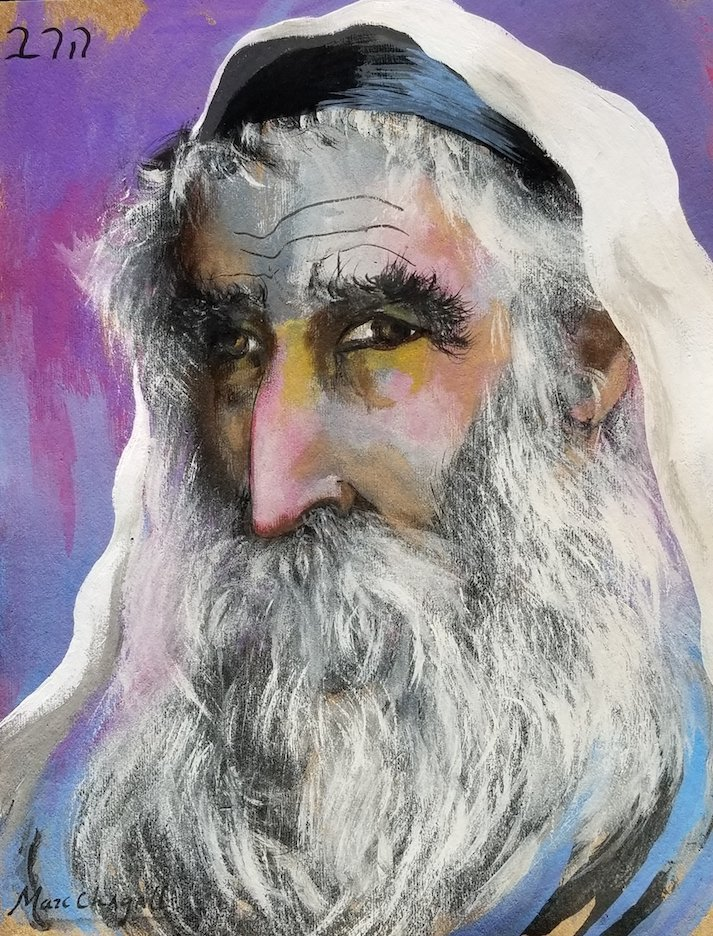 Marc Chagall (1887-1985)was a Russian-Frenc