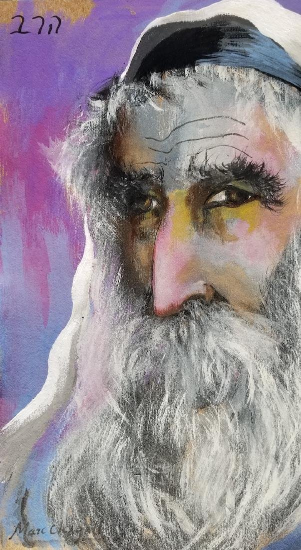 Marc Chagall (1887-1985)was a Russian--In The Style Of