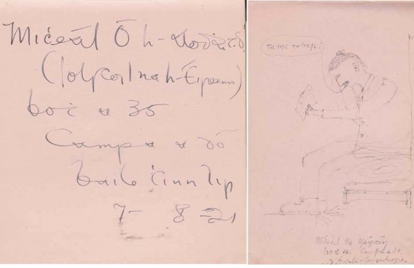 233: 1921 Ballykinlar Internment Camp, Co. Down