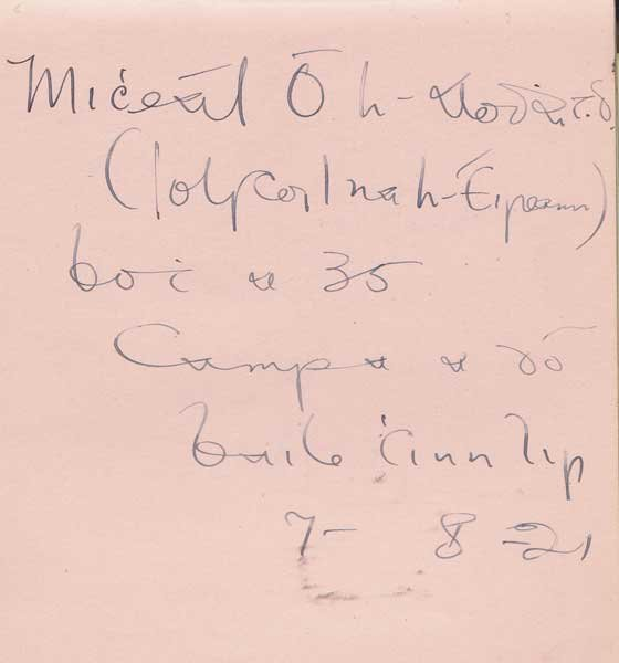 233: 1921 Ballykinlar Internment Camp, Co. Down - 2