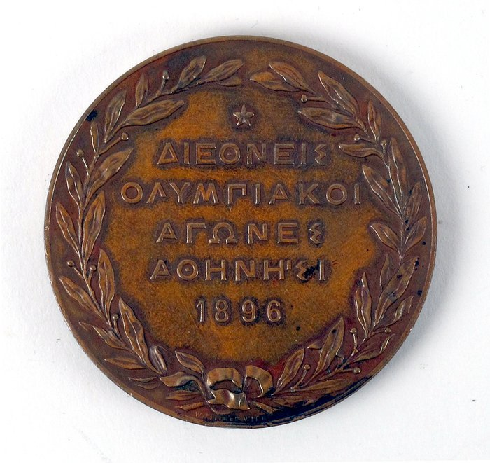 1896 Olympic Medal, First Olympic Games