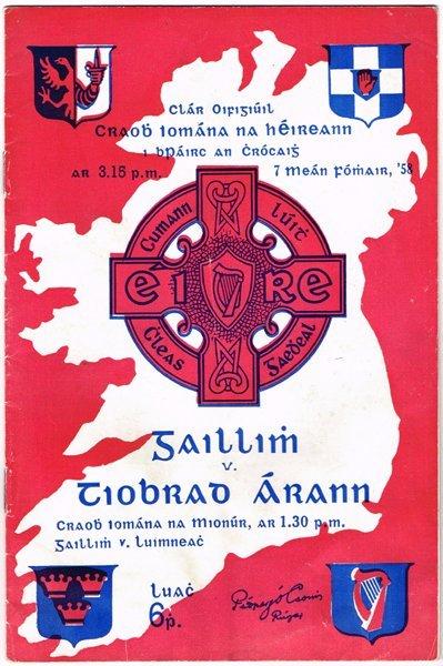 1958 GAA, Tipperary v. Galway, Senior Hurling