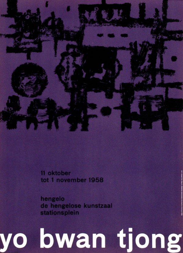 16: Poster by Willem H. Crouwel - yo bwan tjong