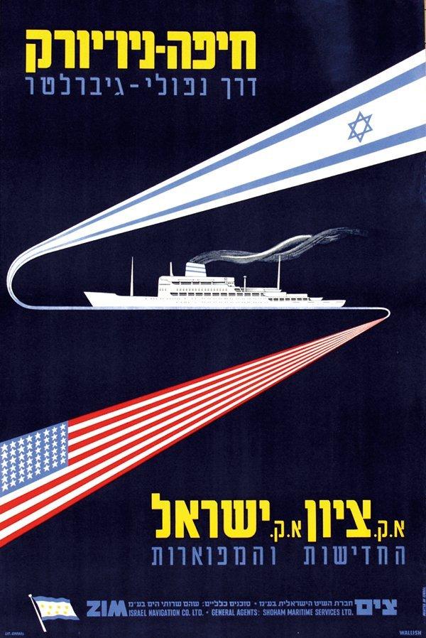 479: Poster by Otte Wallish - ZIM Haifa-New York via Na