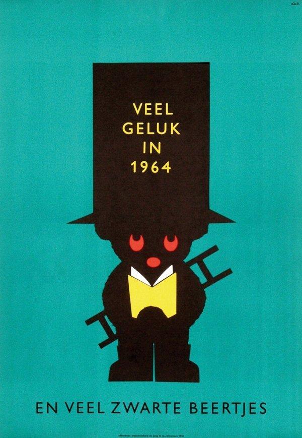 6: Poster by Dick Bruna - Veel geluk in 1964 en veel Zw