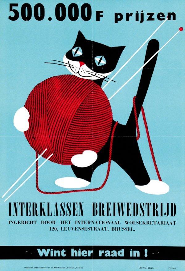22: Poster by  Anonymous - Interklassen Breiwedstrijd